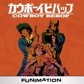 Cowboy Bebop, The Complete Series - Cowboy Bebop Cover Art