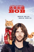 A Street Cat Named Bob Full Movie English Sub