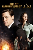 Allied Full Movie Subbed