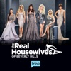 The Real Housewives of Beverly Hills - Unfashionably Late  artwork