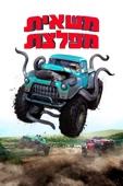 Monster Trucks Full Movie Subbed