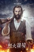 Free State of Jones Full Movie Sub Indonesia