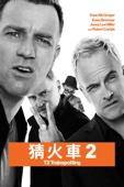 T2: Trainspotting Full Movie Mobile