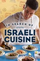 In Search of Israeli Cuisine (iTunes)