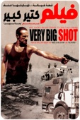 Very Big Shot (Film Kteer Kbeer) - Mir-Jean Bou Chaaya