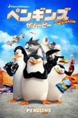 ペンギンズ FROM マダガスカル ザ・ムービー (字幕版) Full Movie Español Sub