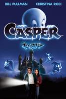キャスパー Casper (1995) (字幕版)