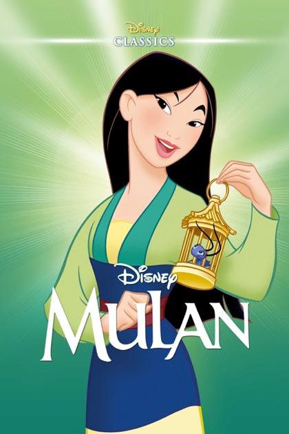Mulan (1998) on iTunes