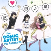 The Comic Artist and His Assistants (Original Japanese Version)
