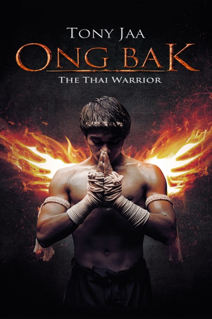 where can i watch ong bak 2 with english subtitles ...