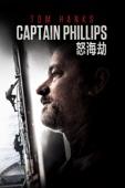 Captain Phillips Full Movie Sub Indonesia