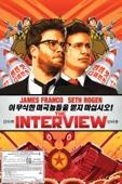 The Interview Full Movie Arab Sub
