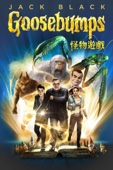 Goosebumps Full Movie English Sub