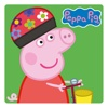 Best Friend / Polly Parrot - Peppa Pig Cover Art