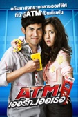 ATM Full Movie English Subbed