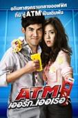 ATM Full Movie Arab Sub