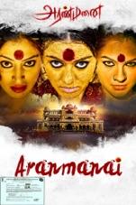 iTunes Tamil HD 1080p Movies List [Updated] - Blu-ray Forum