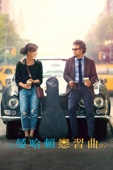 Begin Again Full Movie English Sub