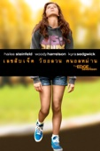 The Edge of Seventeen Full Movie English Subbed