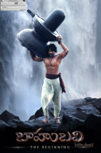Baahubali - The Beginning (Telugu Version)