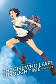The Girl Who Leapt Through Time (Subtitled)