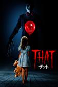 THAT/ザット (字幕版)