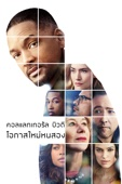Collateral Beauty Full Movie Arab Sub
