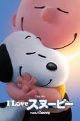 I LOVE スヌーピー THE PEANUTS MOVIE (吹替版) Full Movie Español Sub