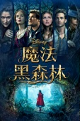 Into the Woods (2014) Full Movie Mobile
