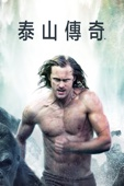 The Legend of Tarzan (2016) Full Movie English Sub