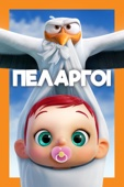 Storks - Nicholas Stoller & Doug Sweetland